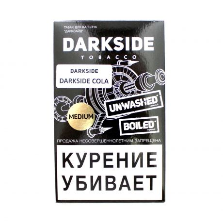 DARK SIDE RARE - DARKSIDE COLA (КОЛА)
