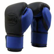 Перчатки боксерские LEADERS JapSeries Custom BK/BL