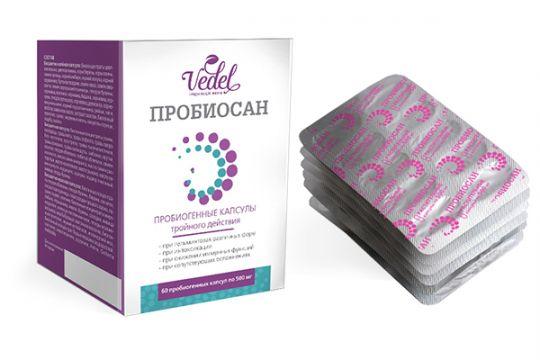 Пробиосан | Капсулы тройного действия против паразитов
