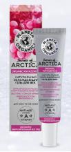 Arctica Гель для век от отеков и кругов охлаждающий 20 мл
