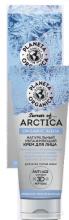 Arctica Крем для лица Глубокое увлажнение 24 часа увлажняющий, 75 мл