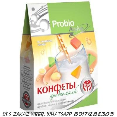 Конфеты Пробиомилк