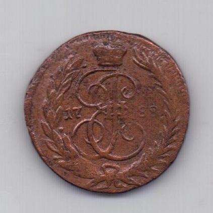 1 копейка 1788 года R! ММ перечекан