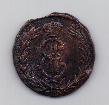 2 копейки 1770 года AUNC Сибирь