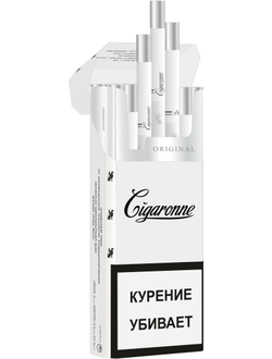 CIGARONNE Super Slims White 100mm