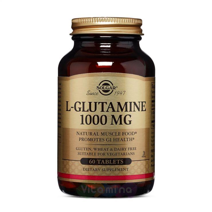 Солгар L- Глутамин таб. 1000мг №60