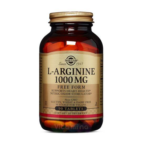 Солгар L-Аргинин 1000 мг (90 таблеток)