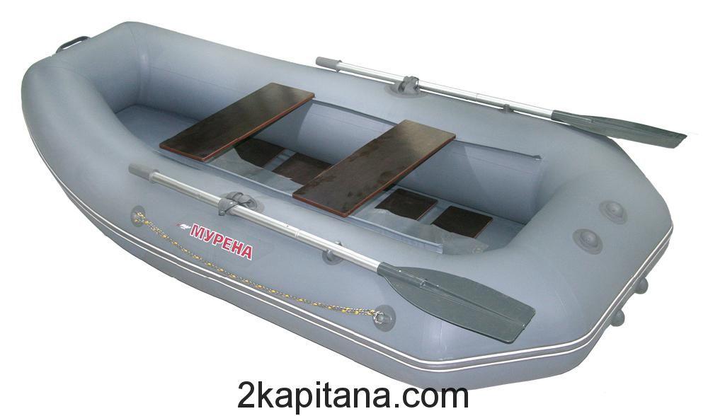 Лодка надувная МУРЕНА МР-3
