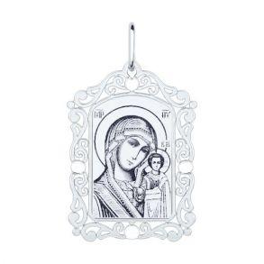 Серебряная нательная иконка с ликом Божьей Матери Казанской 94100229 SOKOLOV