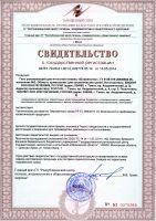 гель блаженство сертификат