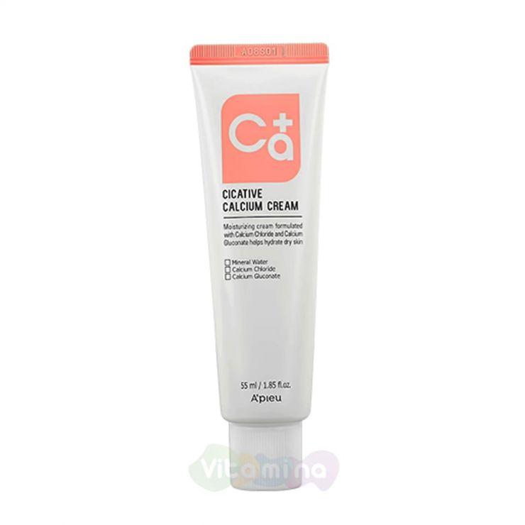 A'Pieu Увлажняющий крем для лица с кальцием Cicative Calcium Cream, 55 мл