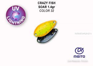 Колеблющаяся блесна Crazy Fish Soar 1,4 гр / цвет: 32