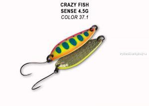Колеблющаяся блесна Crazy Fish Sense 4,5 гр / цвет: 37.1