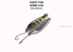 Колеблющаяся блесна Crazy Fish Sense 4,5 гр / цвет: 9.1