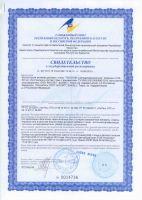 популин сертификат