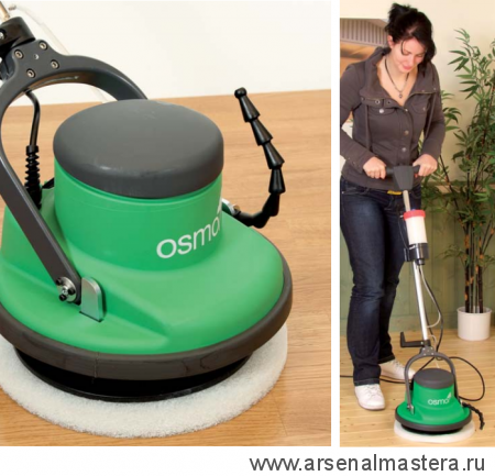 Многофункциональная машина по обработке напольных покрытий Osmo Floorxcenter 14000240