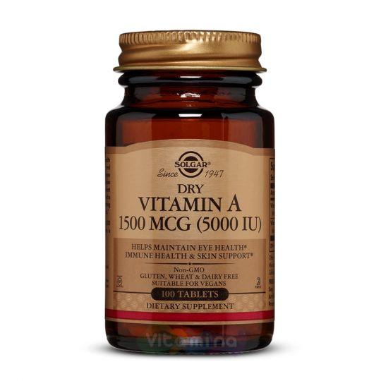 Солгар Витамин А Dry Vitamin A, 100 табл