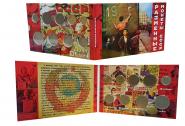 НАБОР разменных монет СССР 1961-1991 годов (1, 2, 3, 5, 10, 15, 20, 50 копеек и 1 рубль)