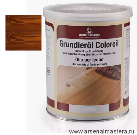 Масляное покрытие для полов и  паркета Borma Grundierol 1л цв.12 темная вишня R3910-12