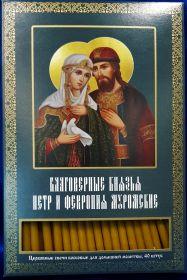 №83.Свечи церковные восковые для домашней молитвы (40 шт. в коробочке)