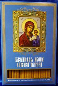 №88.Свечи церковные восковые для домашней молитвы (40 шт. в коробочке)