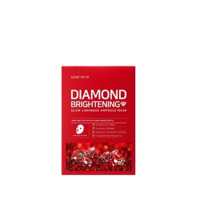 Маска тканевая ампульная Some By Mi Diamond Brightening Calming Glow Luminous Ampoule Mask