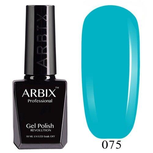 Гель-лак Arbix №075 Королевская Гавань