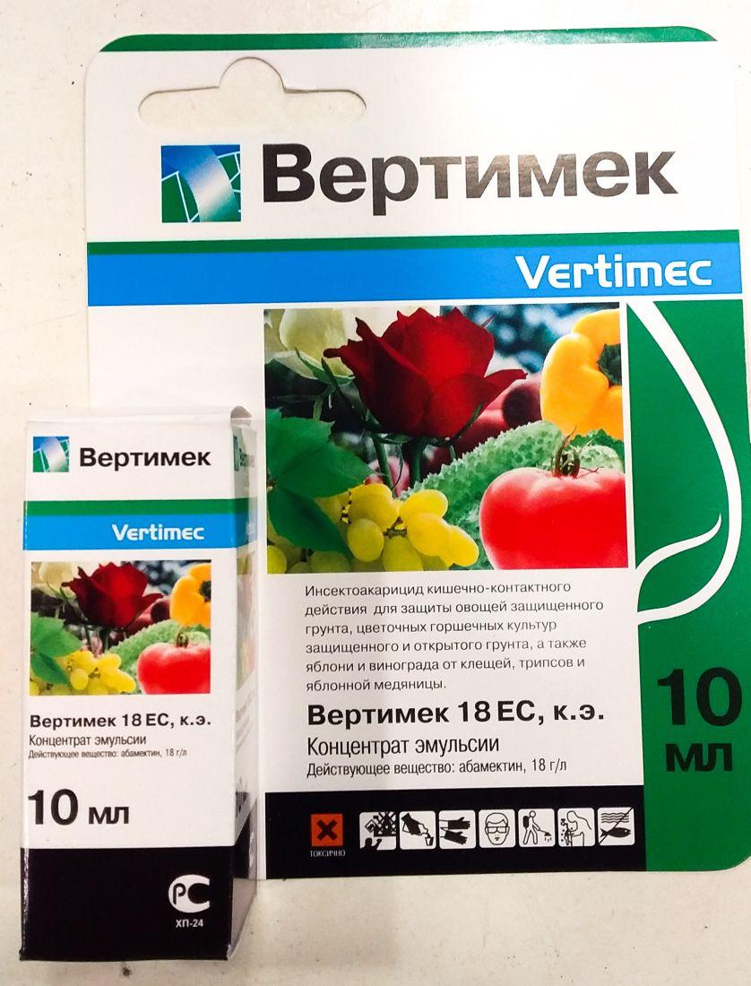 Вертимек 10мл