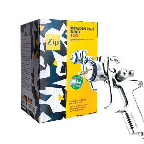 Краскопульт H2000 LMVP (ITALCO) Дюза 1.3
