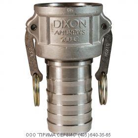 Камлок Dixon соединение тип Е, ниппель Х рукавный конец  (MIL-C-27487) 1 100 ЕSS нержавеющая сталь
