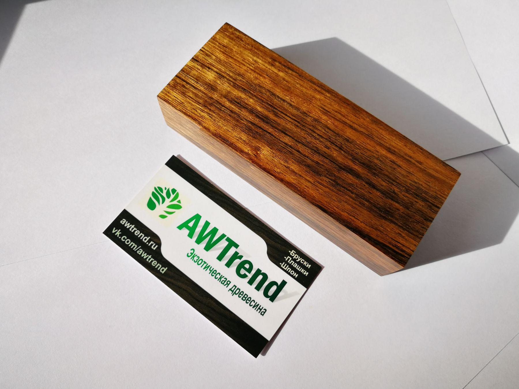 Амазакуе (Овангкол) плашки 5-7-10-14 мм на выбор (цена за 1 шт)