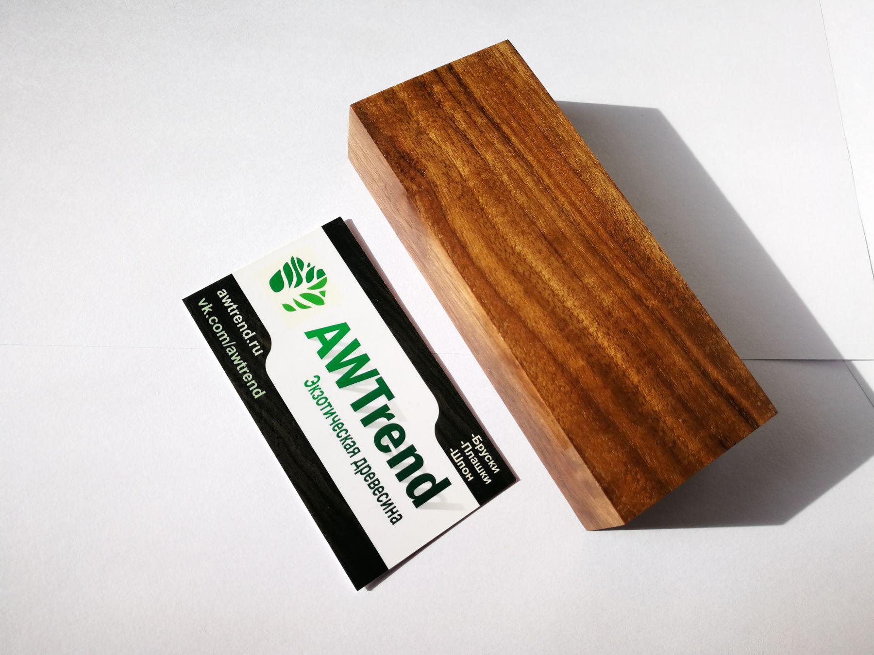 Орех Американский плашки 5-7-10-14 мм (толщина выбирается при клике на товар)