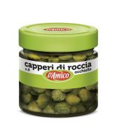 Каперсы №9 100 г, Capperi di roccia №9 D'Amico, 100 g