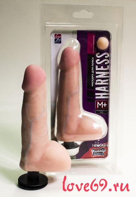 Телесная насадка-фаллос на пояс Harness размера Medium-plus Size - 17 см.