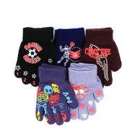 Перчатки детские  4-6лет № А245