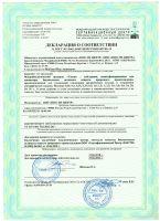 Декларация для средства для туалетов тамир