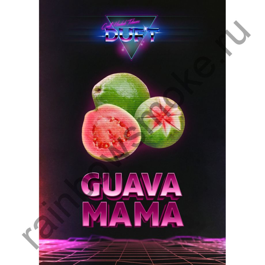 Duft 100 гр - Guava Mama (Гуава Мама)