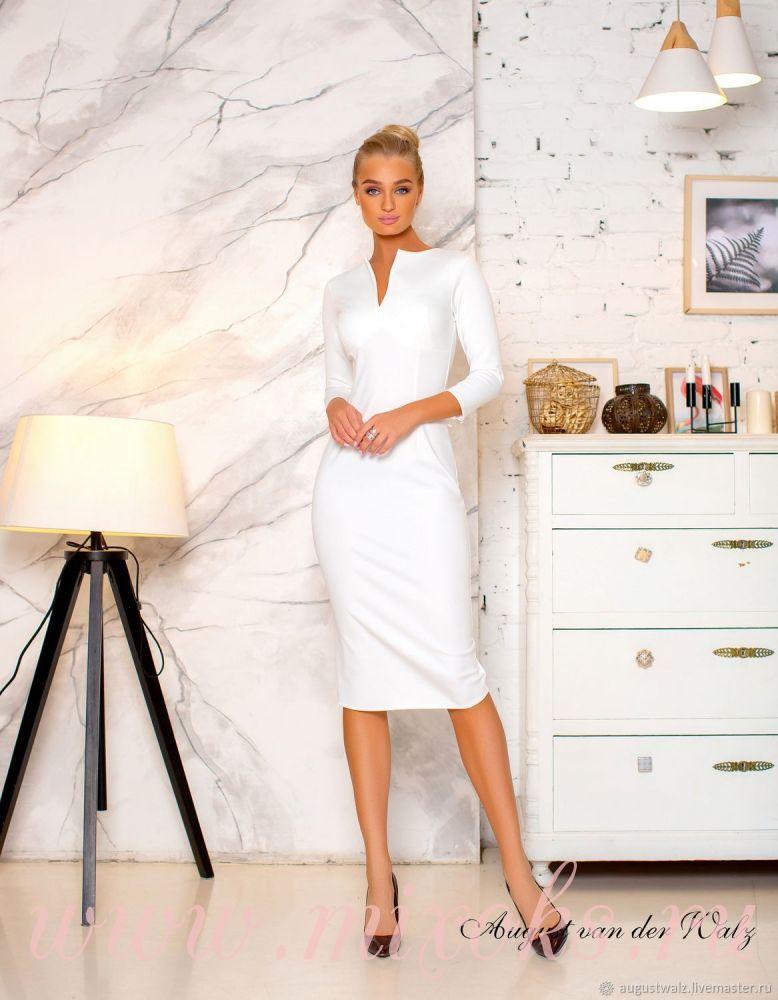 Платье футляр белого цвета