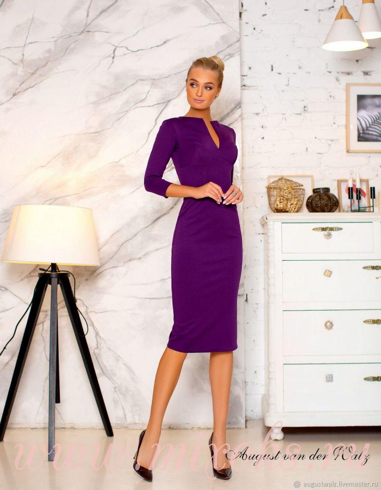 Платье футляр женское фиолетовое