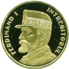 Фердинанд I - король Румынии 50 бани  Румыния 2019