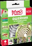 Miss Kiss Ошейник репеллентный, белый  (38 см)