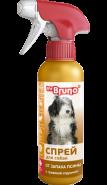 Mr. Bruno Спрей устранитель запаха для собак, 200 мл