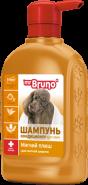 """Mr. Bruno Шампунь-кондиционер для мягкой шерсти """"Мягкий плюш"""", 350 мл"""