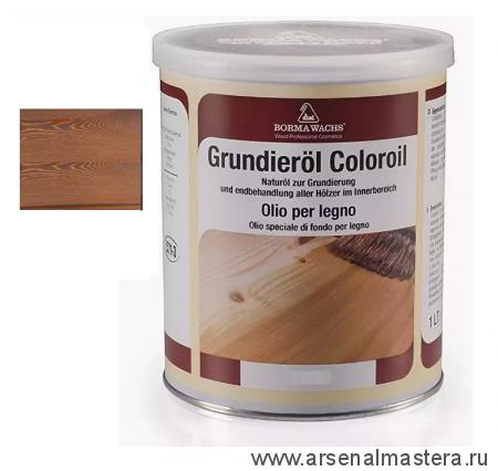 Масляное покрытие для полов и  паркета Borma Grundierol 1л цв.7 красный орех R3910-7