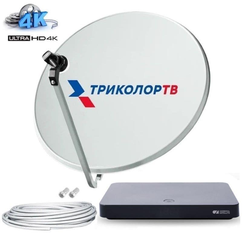 Комплект Триколор ТВ с установкой