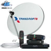 Комплект Триколор на 2 ТВ