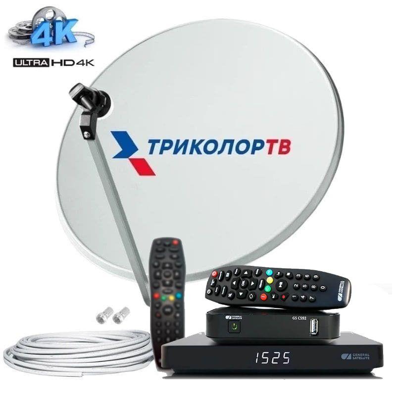 Установка Триколор ТВ на 2 TV