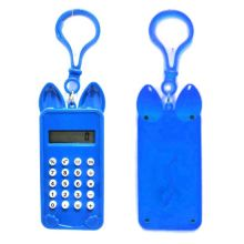 Брелок 8-разрядный калькулятор Мышка, Цвет: Синий