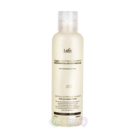 La'dor Шампунь с натуральными ингредиентами Triple x3 Natural Shampoo