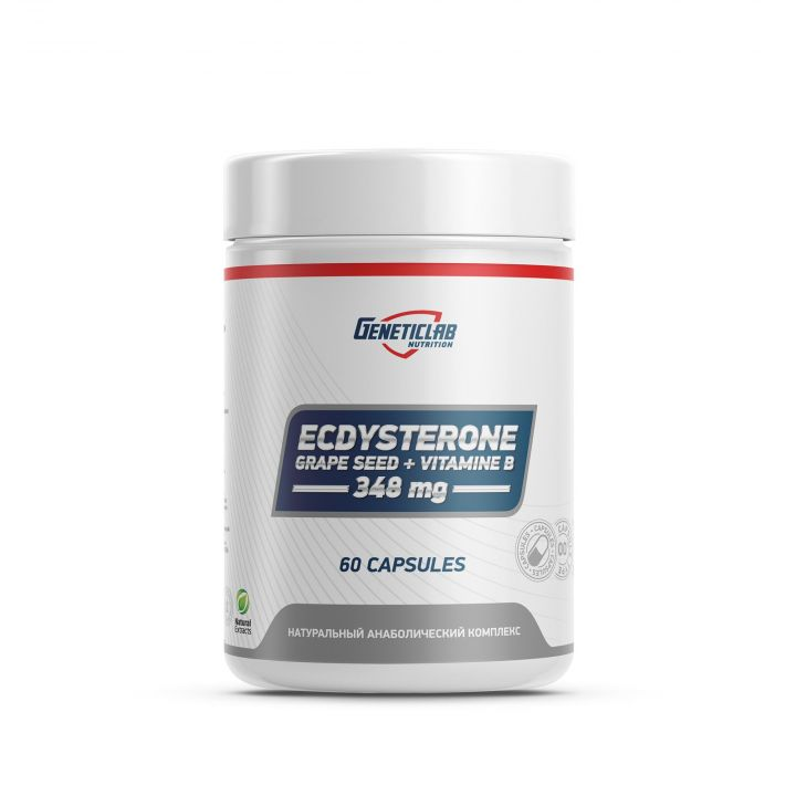 GENETIC LAB - Ecdysterone Capsules